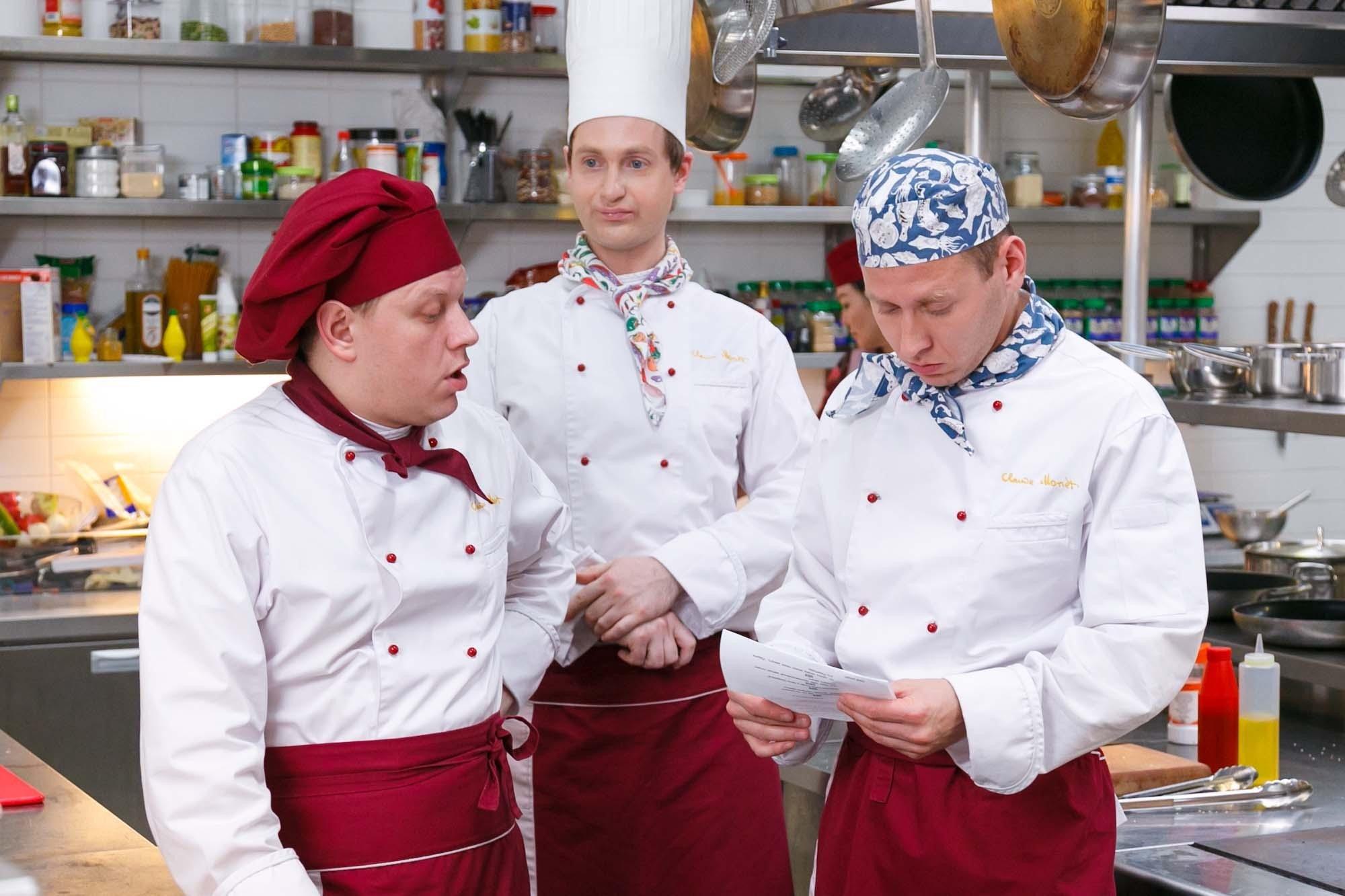 Февраля юмористические, картинки о кухни смешные моменты