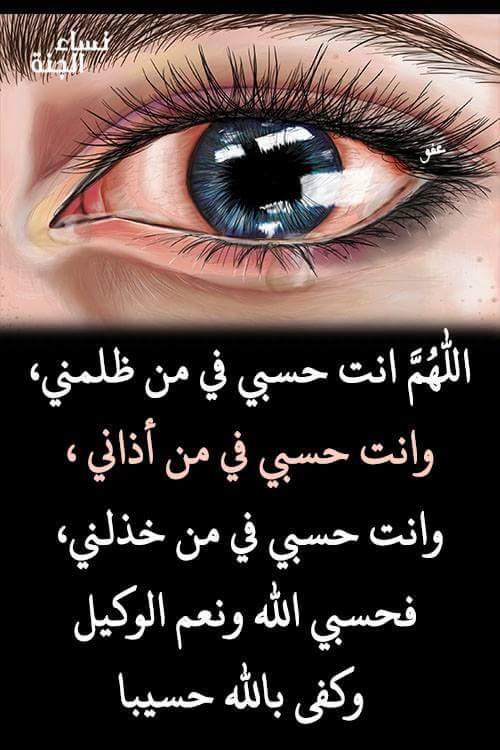 Hager Abdo Ngege12345 Twitter