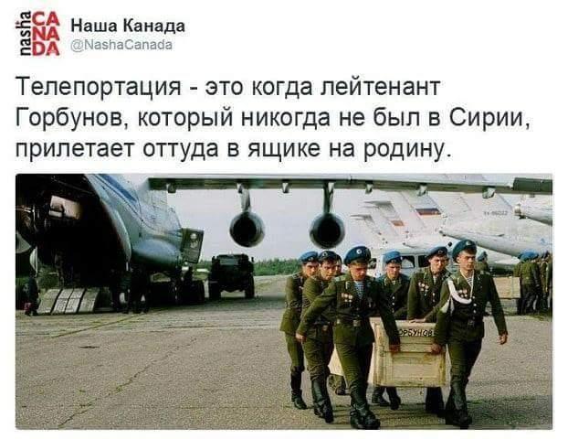 """Посол США в РФ Хантсман: """"Отношения между Вашингтоном и Москвой самые сложные в мире"""" - Цензор.НЕТ 7769"""