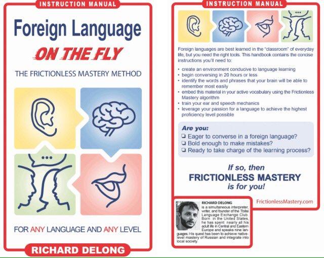 book Pedagogies for