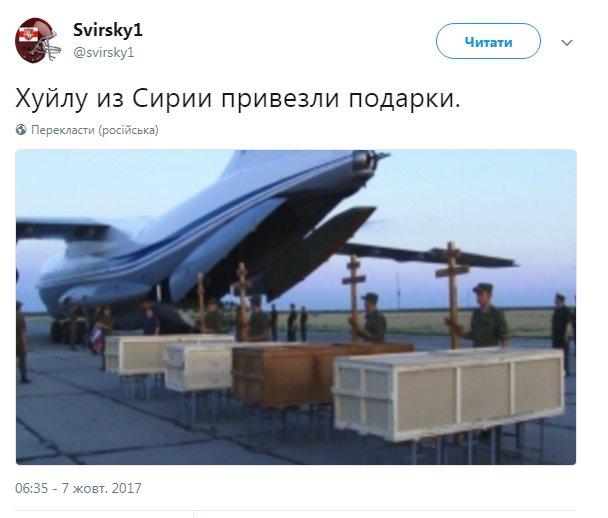 """Посол США в РФ Хантсман: """"Отношения между Вашингтоном и Москвой самые сложные в мире"""" - Цензор.НЕТ 3164"""