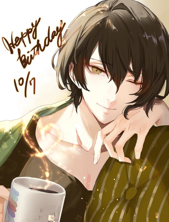 【都築誠 Happy Birthday🎂】 10月7日は都築誠の誕生日🎉 誠「ほら、君も飲むか。……穏やかな午後をむかえられたのは、君が隣にいるからだろうな」 (キャラクター原画:冬臣さん描き下ろし♡)#スタマイ