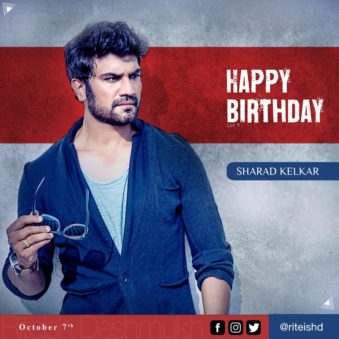 Happy Birthday Sharad Kelkar The man who gave his Rowdy and Energetic Voice of Baahubali ...to wish Him