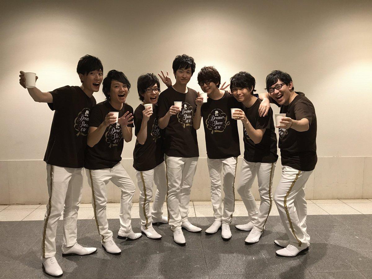 『夢色キャストDREAM☆SHOW 2017』 このチームでLiveが出来て本当に幸せでした(^^) 何よりも来てくれた脚本家に感謝! #夢キャスドリショ