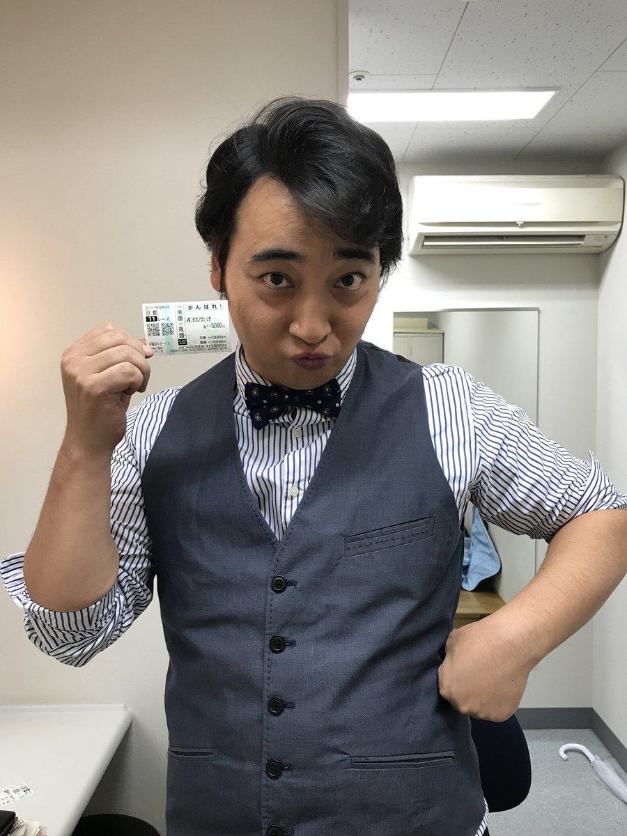 ポケット 斉藤 ジャングル