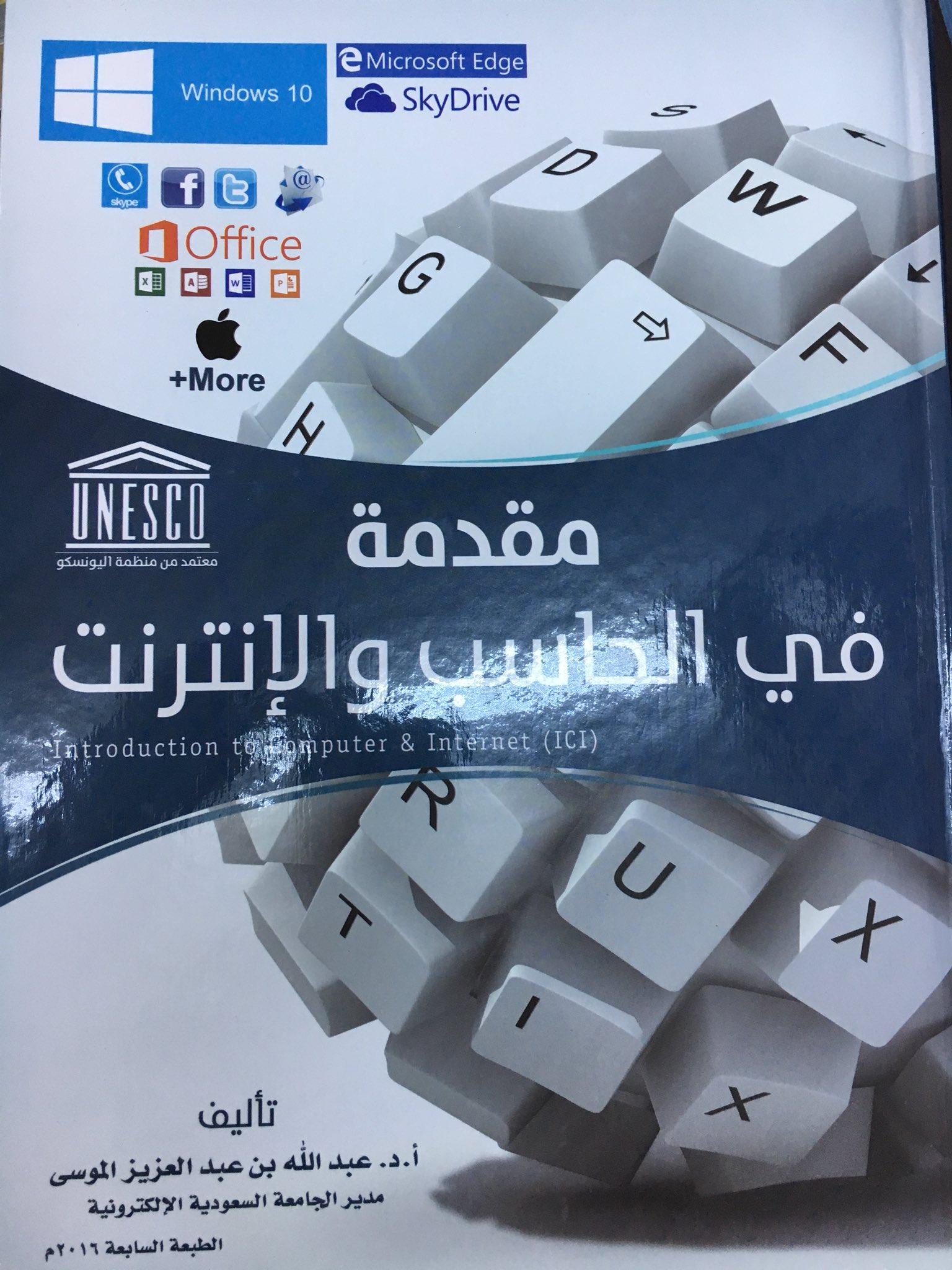 تحميل كتاب الطب القديم للدكتور عادل عبد العال pdf