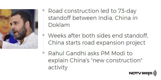 Rahul Gandhi Demands 'Explanation' From PM Modi Over China's New Road In Doklam https://www.ndtv.com/india-news/rahul-gandhi-demands-explanation-from-pm-narendra-modi-over-chinas-new-road-in-doklam-1759820 … #NDTVNewsBeeps