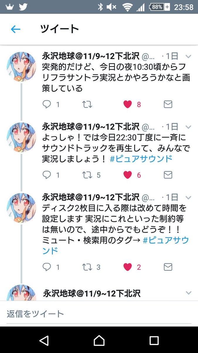 """あによめちゃん☪ on Twitter: """"..."""