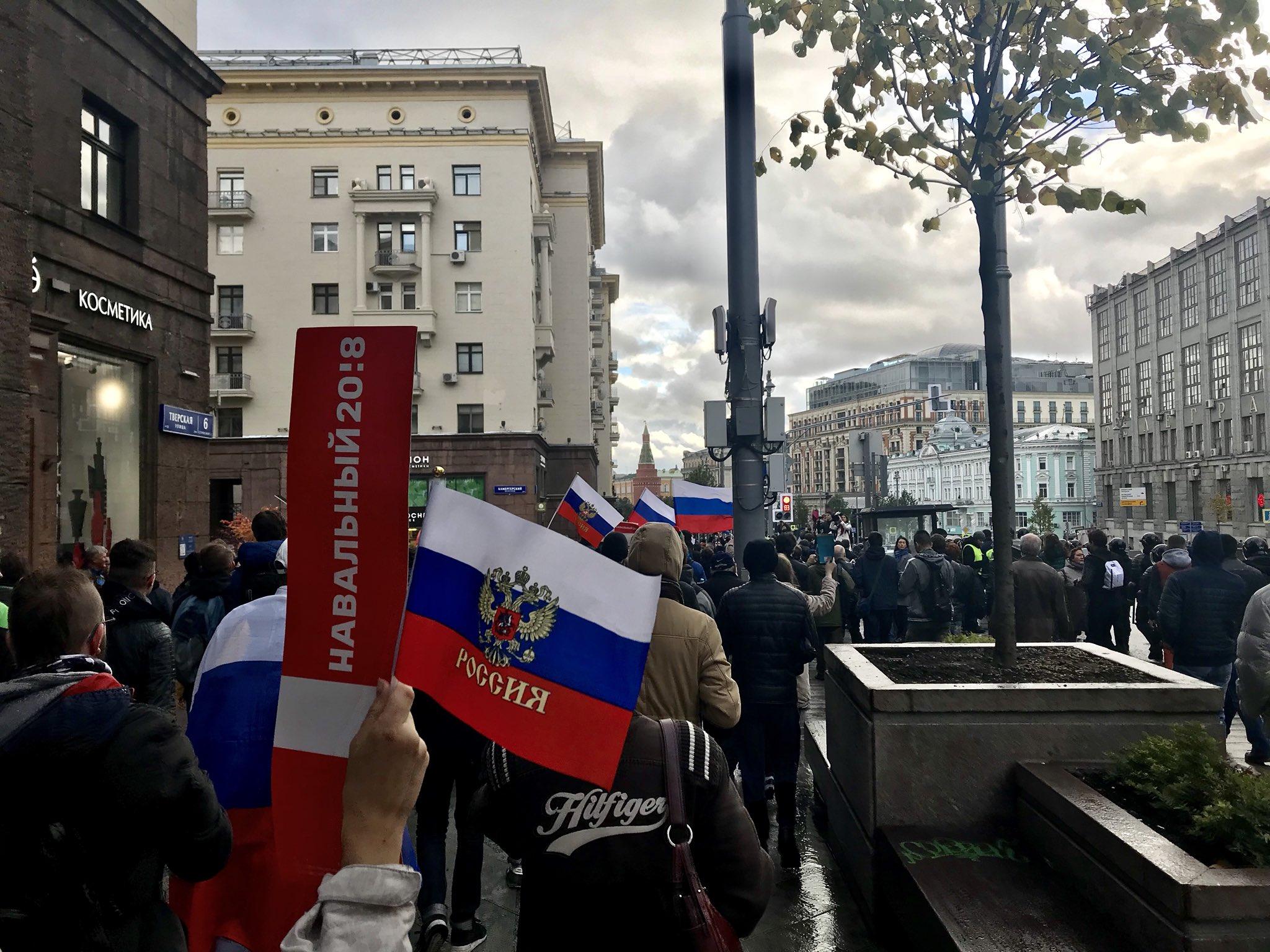 Москва. Протест 7 октября 2017