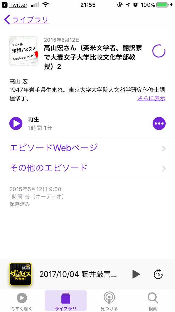 ジャパンエフエムネットワーク h...