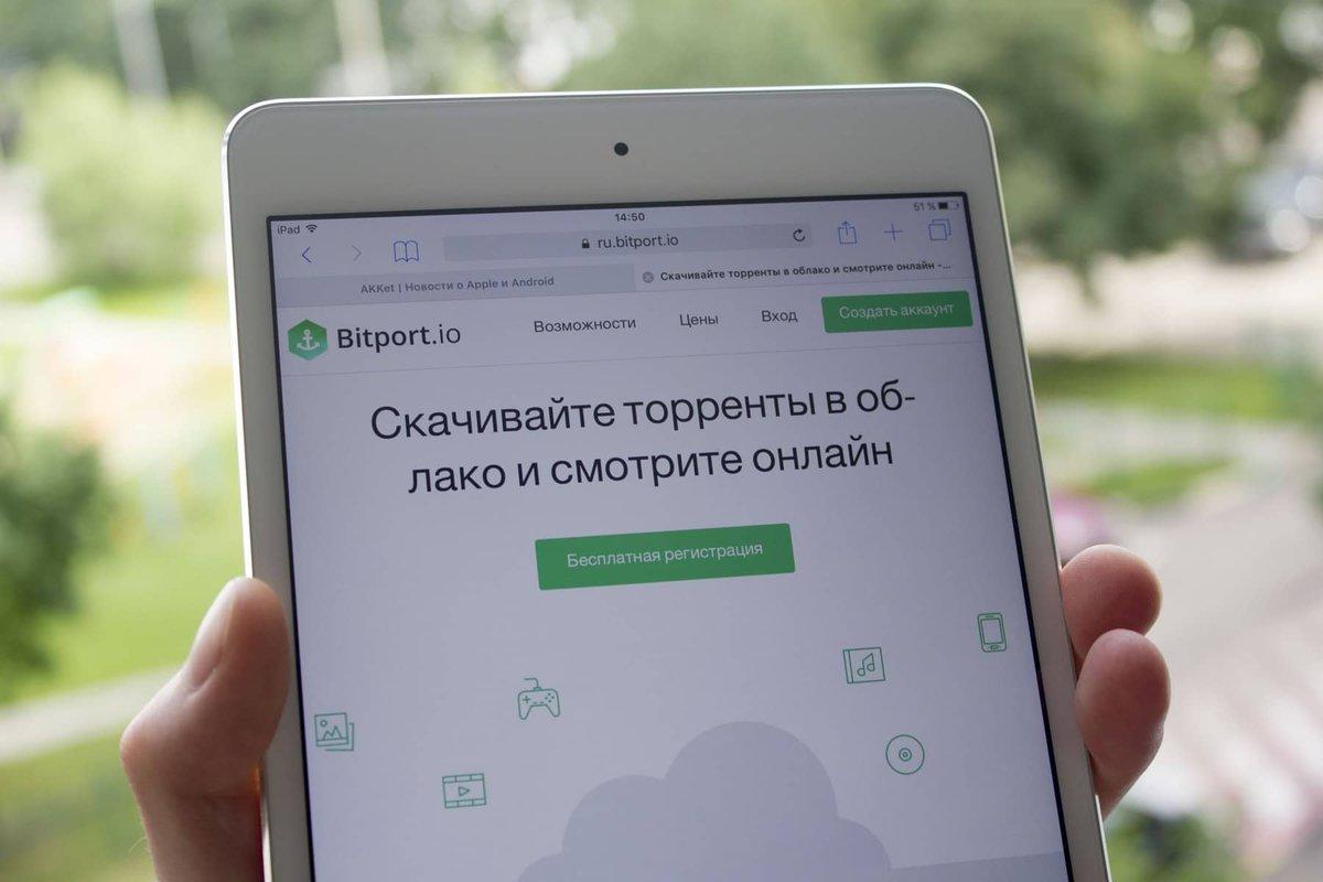 Скачать торрент российские детективные сериалы