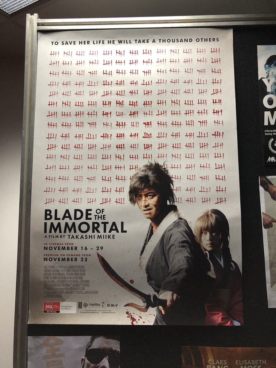 Blade of the Immortal - Takashi Miike's 100th film - has NO CHILL and I loved it to bits. https://t.co/ul0sVd2vkw