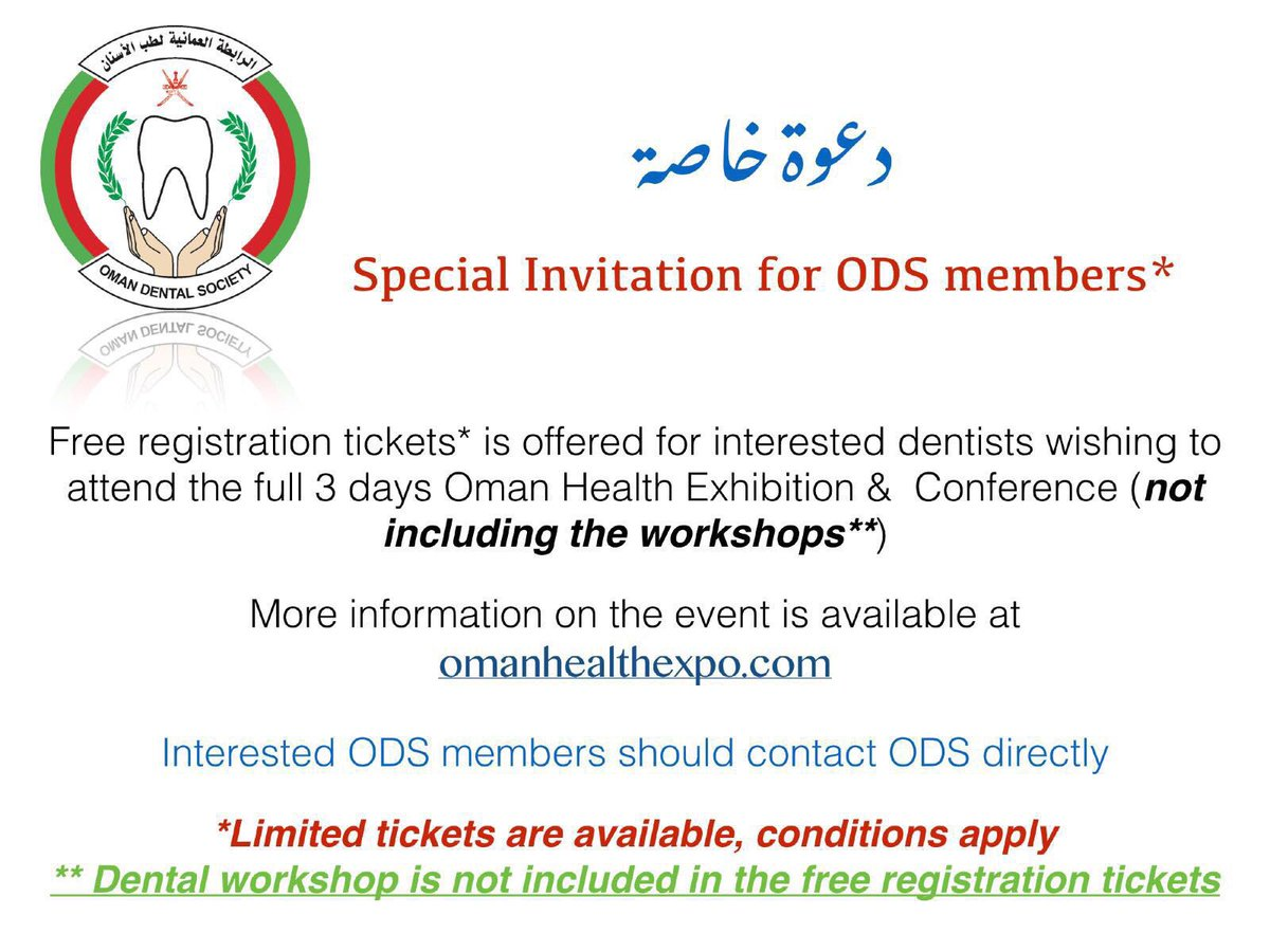 Free Tickets Available For Students To >> Oman Dental Society On Twitter Limited Free Tickets Available
