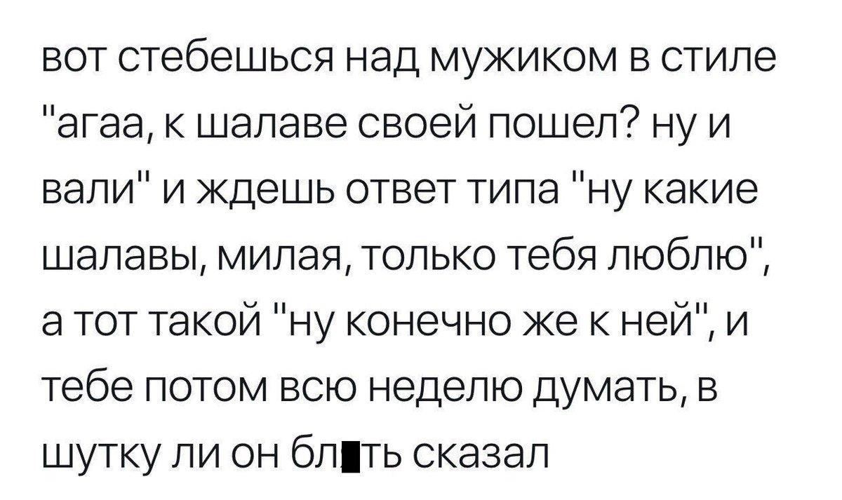 devushka-stebetsya-nad-parnem