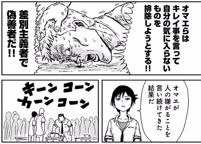 """新米先達mayan on Twitter: """"そ..."""