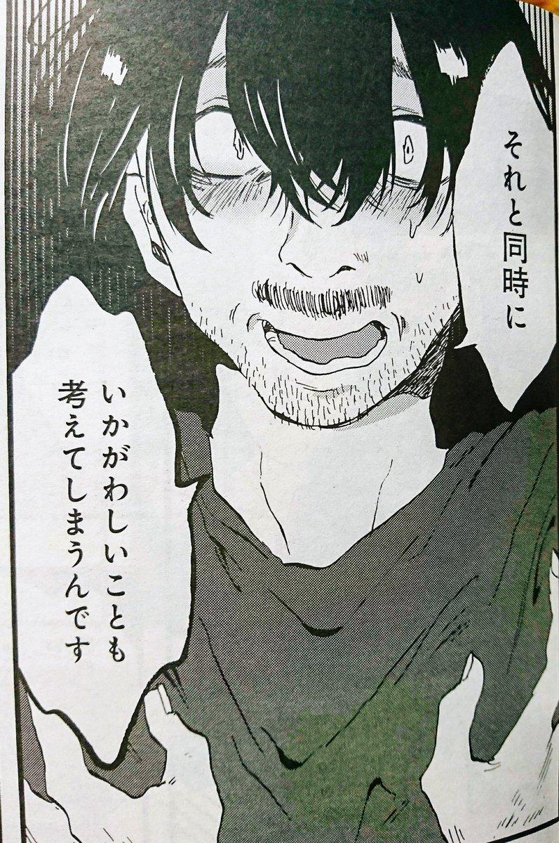 """有咲めいか on Twitter: """"10月7..."""