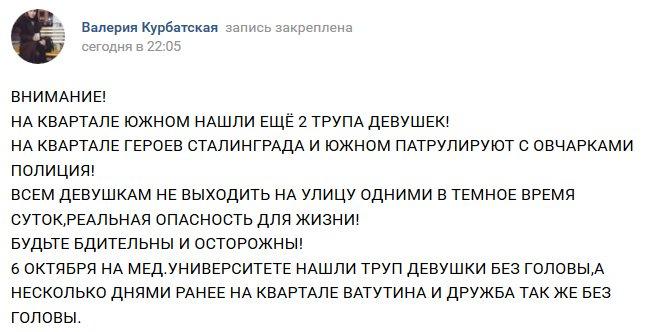 "Террориста Захарченко объявили в розыск в ""ЛНР"" за превышение полномочий - Цензор.НЕТ 3293"