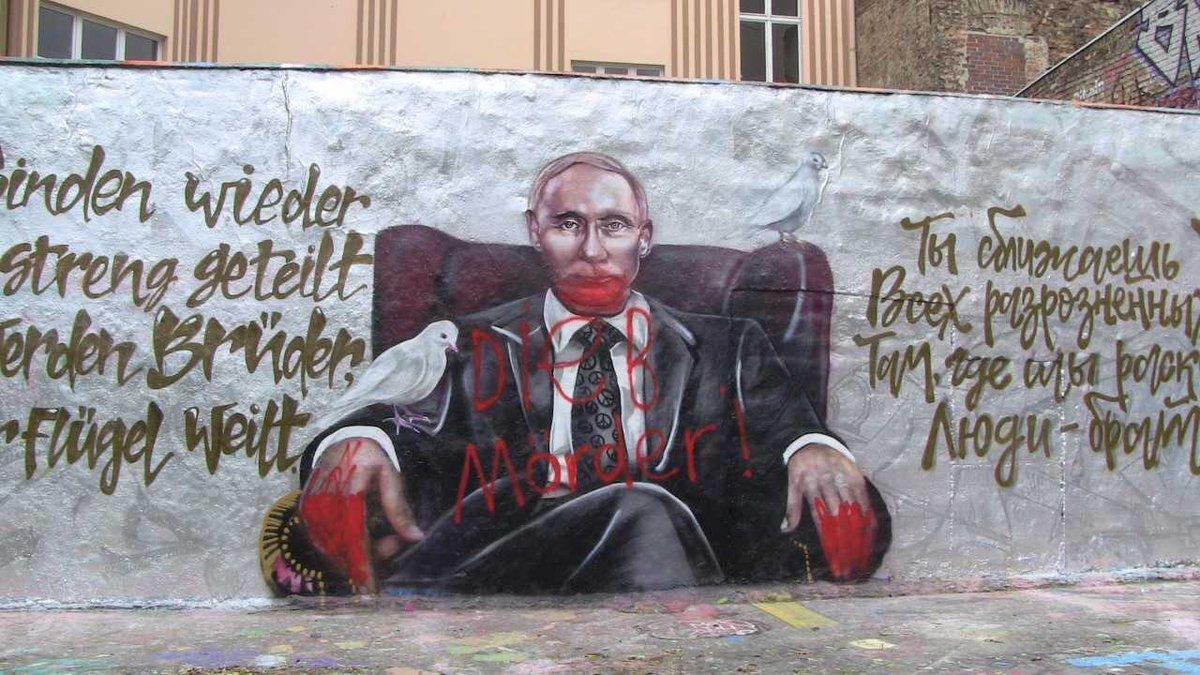 """""""Лет подольше, чтобы он мог полностью заплатить за то, что сделал"""": москвичи поздравляют Путина с юбилеем - Цензор.НЕТ 4146"""