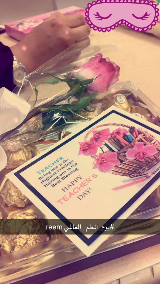 مدارس المملكة Pa Twitter إذاعة للمرحلة الابتدائية في يوم المعلم حيث عبر الطلاب و الطالبات عن شكرهم للمعلم و تم توزيع الورود و بطاقات الشكر الجميلة مدارس المملكة Https T Co Xxazuqy92h