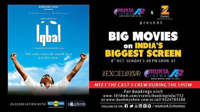 Indian classic films on biggest screen in 600 seaters latest cinema excelsior @MuktaA2Cinemas mumbai-#IQBAL on Sunday https://t.co/H3KLA5ycQh