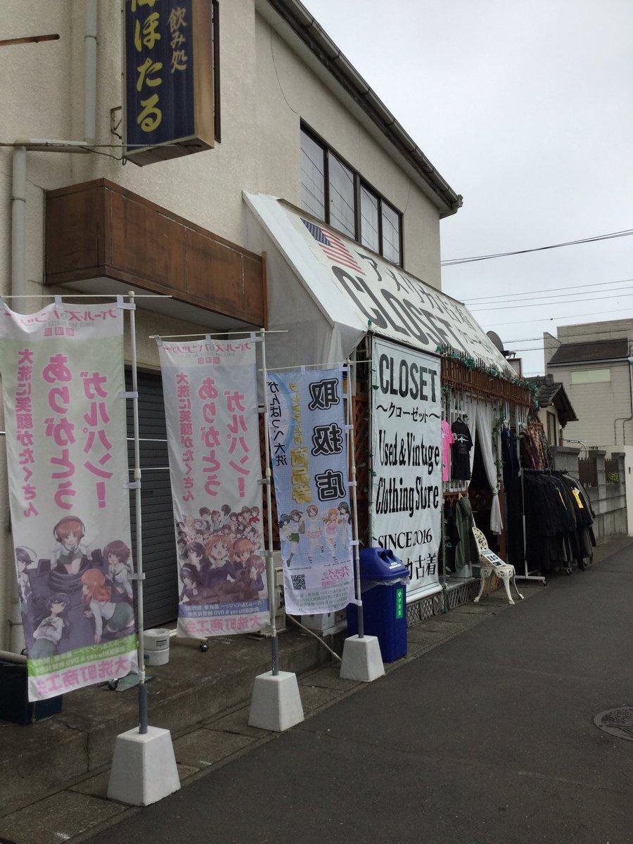 茨城 県 大洗 天気