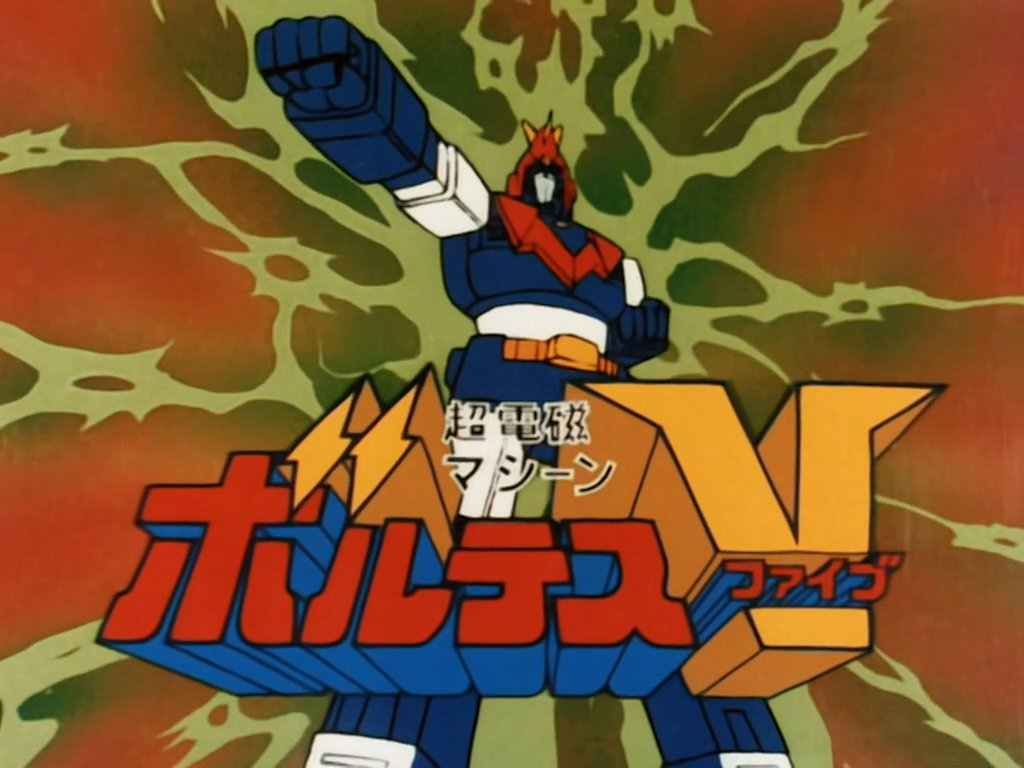 Feez No Twitter Voltes V 1977 Directed By Tadao