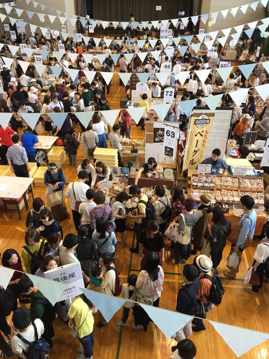 「日本全国 すごいパン祭り!」(試食付)  @世田谷パン祭り いよいよ本日13時から! 全国から取り寄せた5つのパンを語るトークイベント 当日券あり!