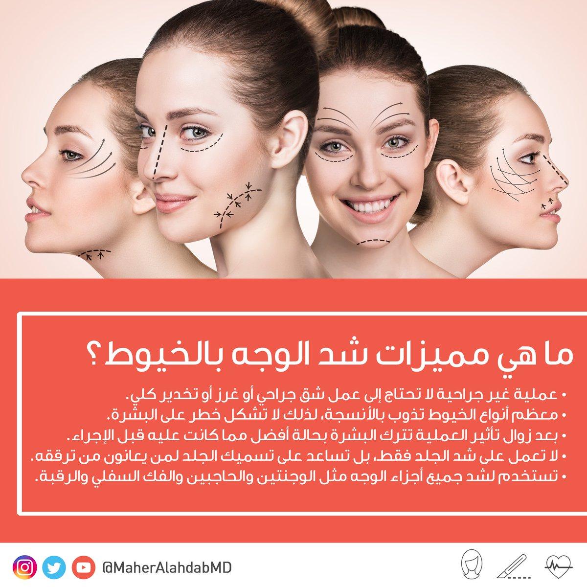 1315e48a4 ماهر الأحدب on Twitter: