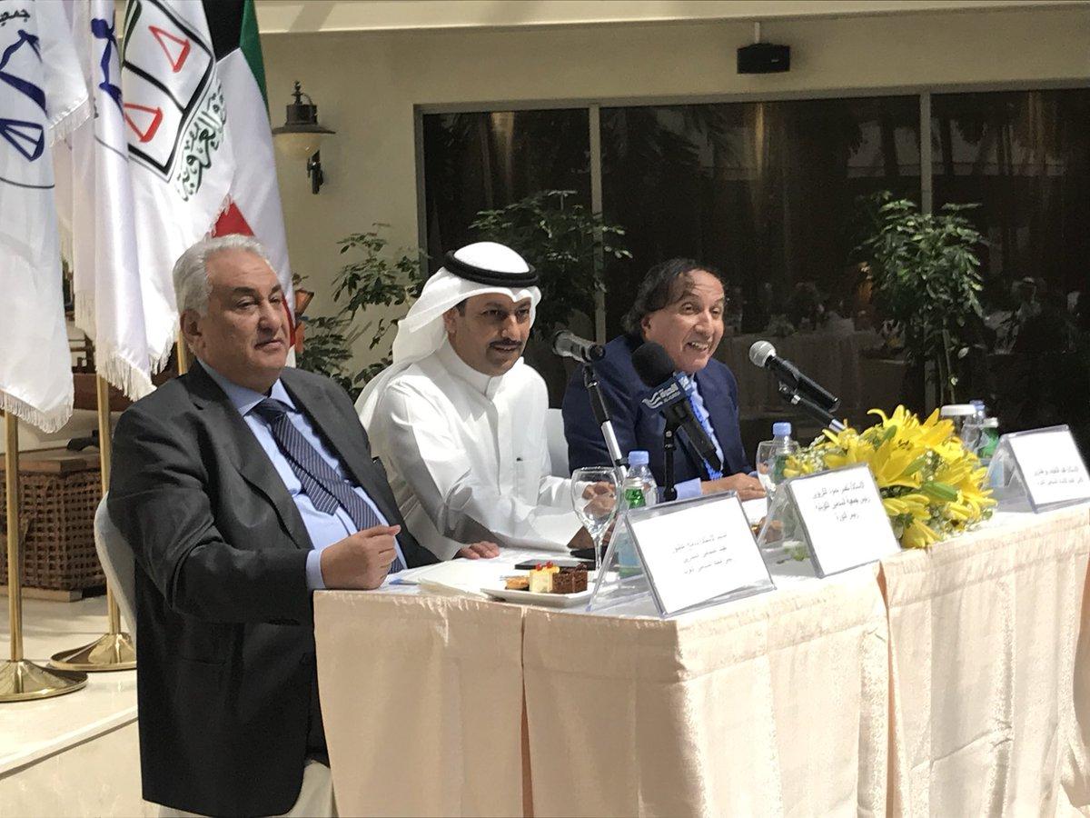 مناقشة التقرير السياسي والأدبي للأمين العام لاتحاد المحامين العربpic.twitter.com/Qh9rYg6iGr
