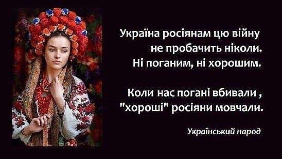 Вероятность, что РФ согласится на ввод миротворцев ООН на Донбасс, не очень высока, - представитель Украины в политической подгруппе ТКГ Моцик - Цензор.НЕТ 1489