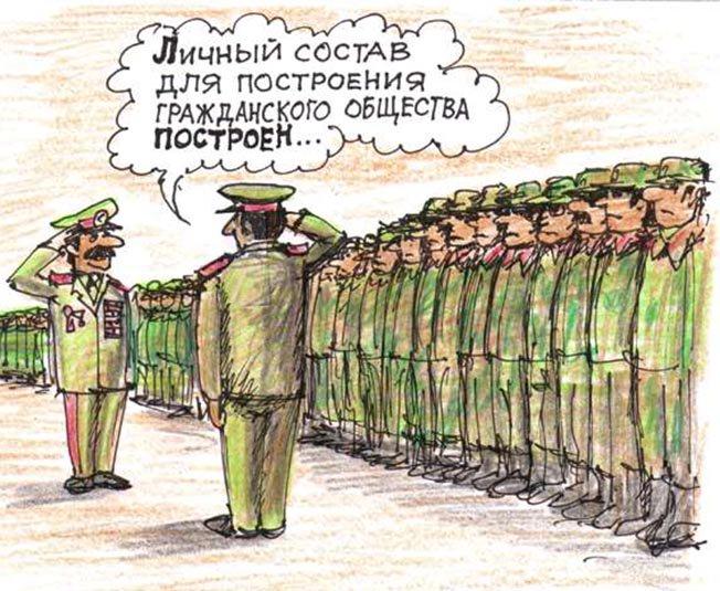 Смешные картинки про военных кадетских