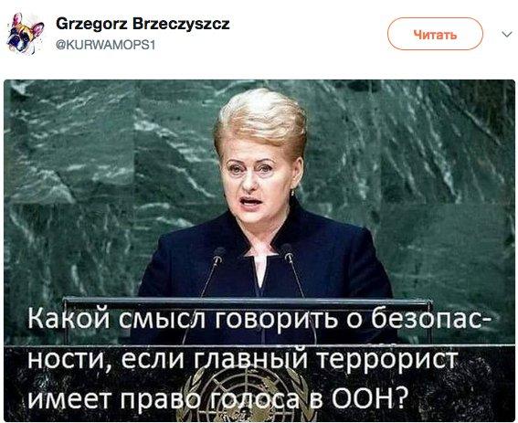 """Россия создает """"условия"""" для принудительной депортации, - МИД Украины об обысках и задержаниях крымских татар - Цензор.НЕТ 7724"""