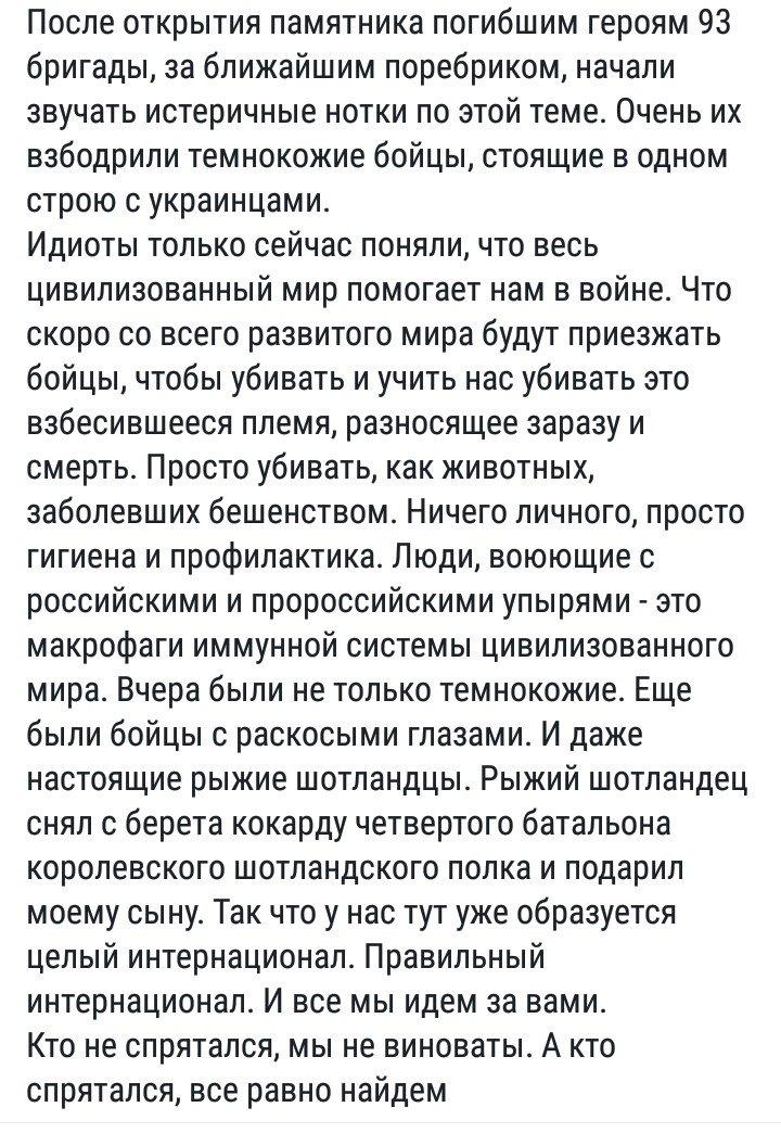 ПА НАТО приняла резолюцию, продлевающую стратегическое обсуждение с Украиной вопроса черноморской безопасности, - Фриз - Цензор.НЕТ 8200