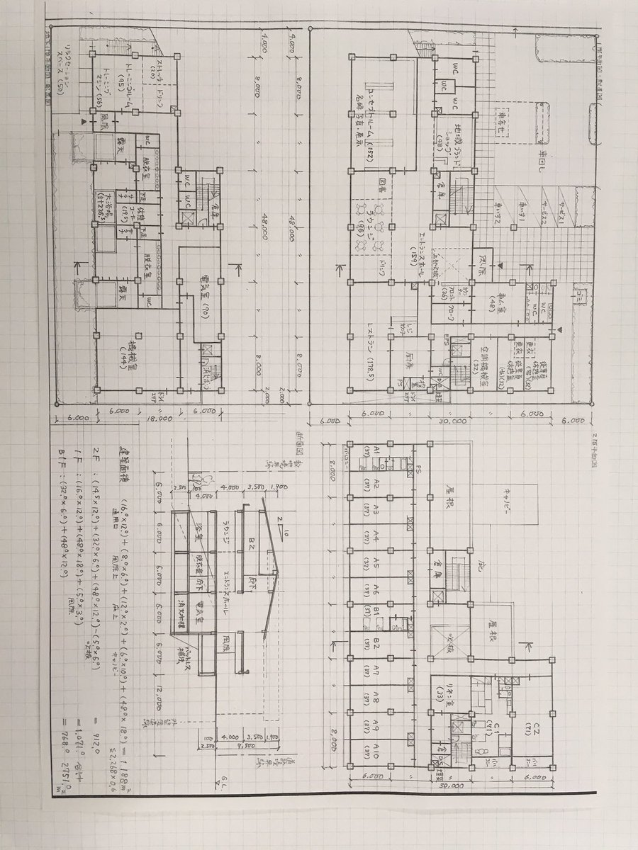 TAC建築士講師室(前室) on Twitt...