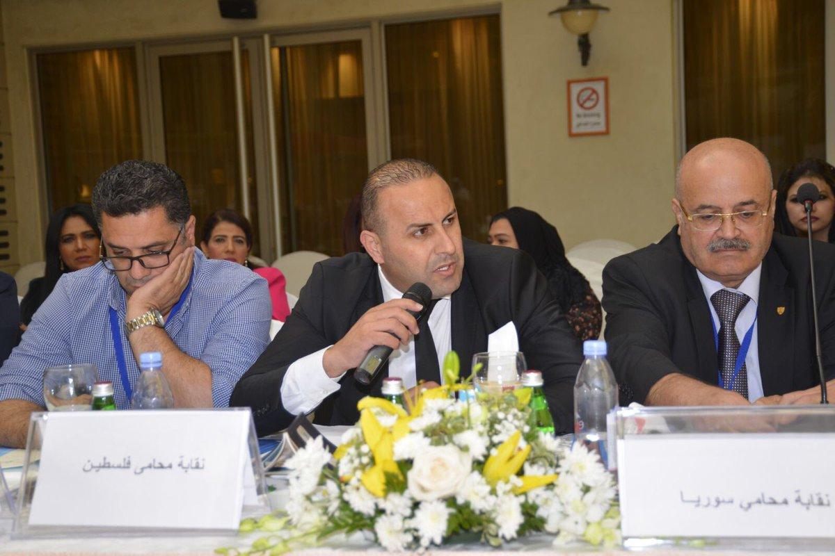 جانب من مشاركة الوفد الفلسطيني في اليوم الثاني من اجتماع اتحاد المحامين العرب في دولة الكويت #المصالحة_والمصارحة_العربيةpic.twitter.com/sdxhWnQi9d