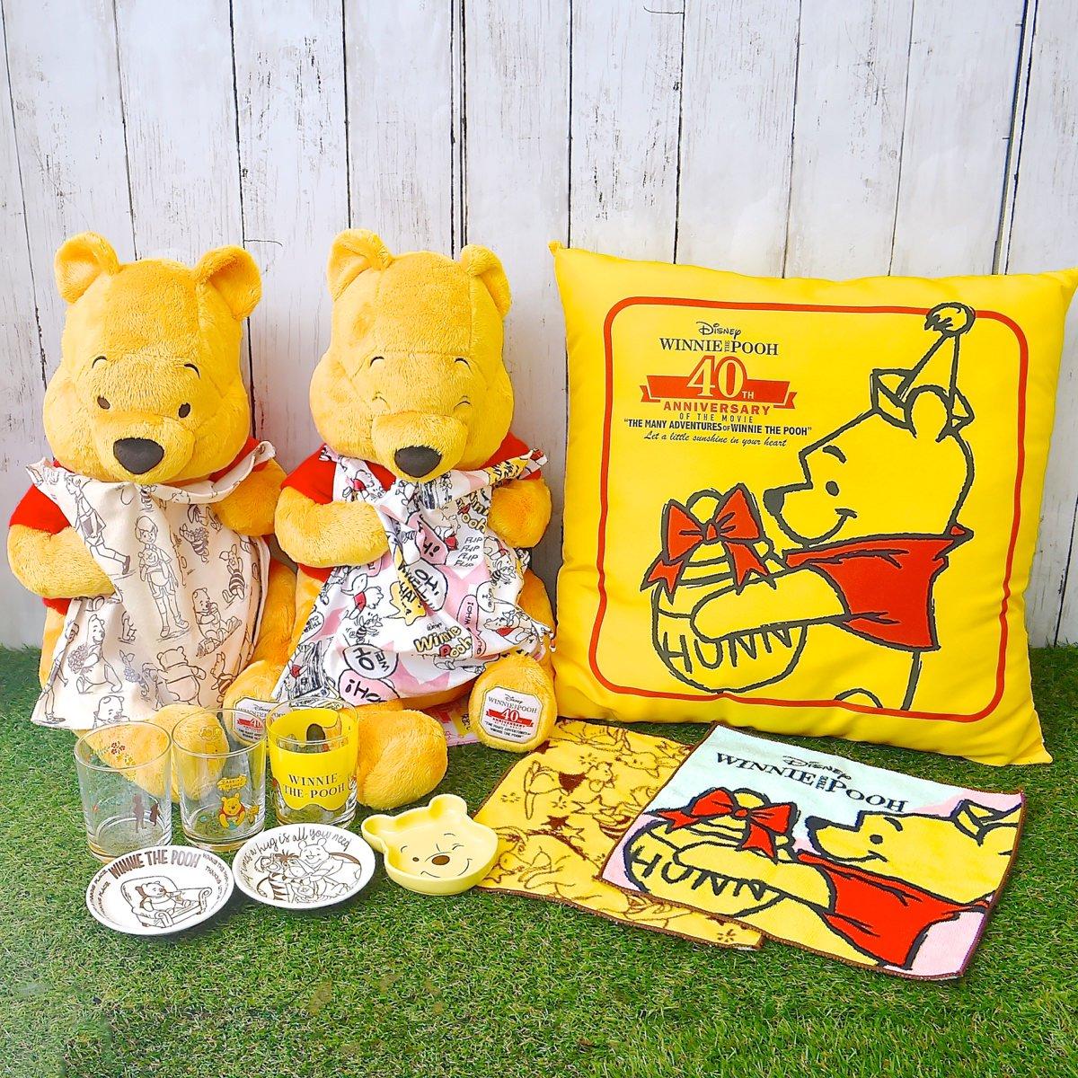 Winnie the pooh thepooh0821 twitter httpdlovemezzomiki20171005banpresto ichibankuji winnie the pooh 40th picitterkjrn2vb7ec voltagebd Gallery