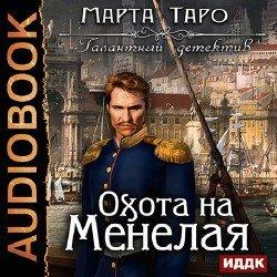 Скачать бесплатно книги метро 2034