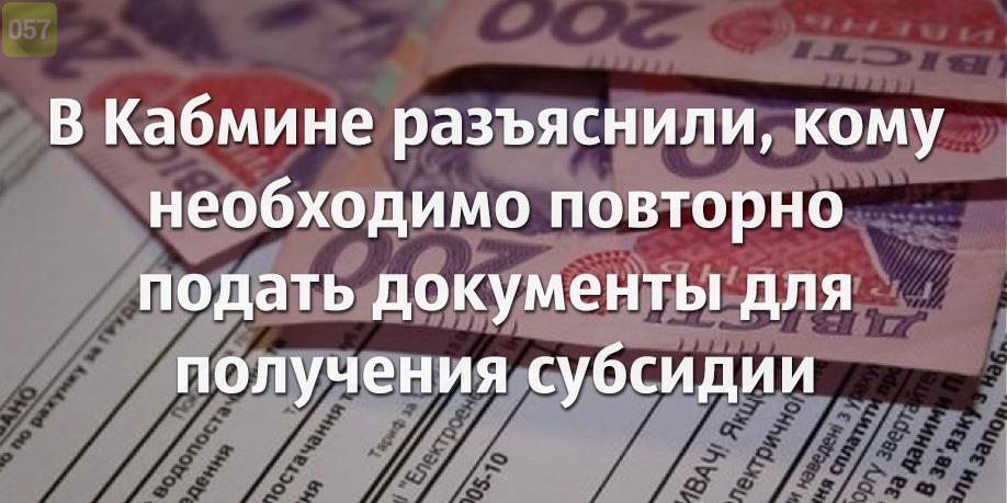 Документы для получения налогового вычета за обучение в вузе