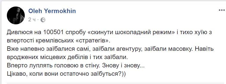 """""""Мы идем согласно регламенту"""", - в БПП исключают задержки в голосовании во втором чтении закона о восстановлении суверенитета над Донбассом - Цензор.НЕТ 3460"""