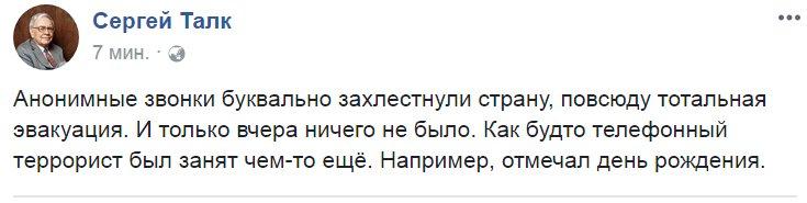 """Пропаганда """"ДНР"""" - это материал для документирования преступлений, - Аброськин - Цензор.НЕТ 1839"""
