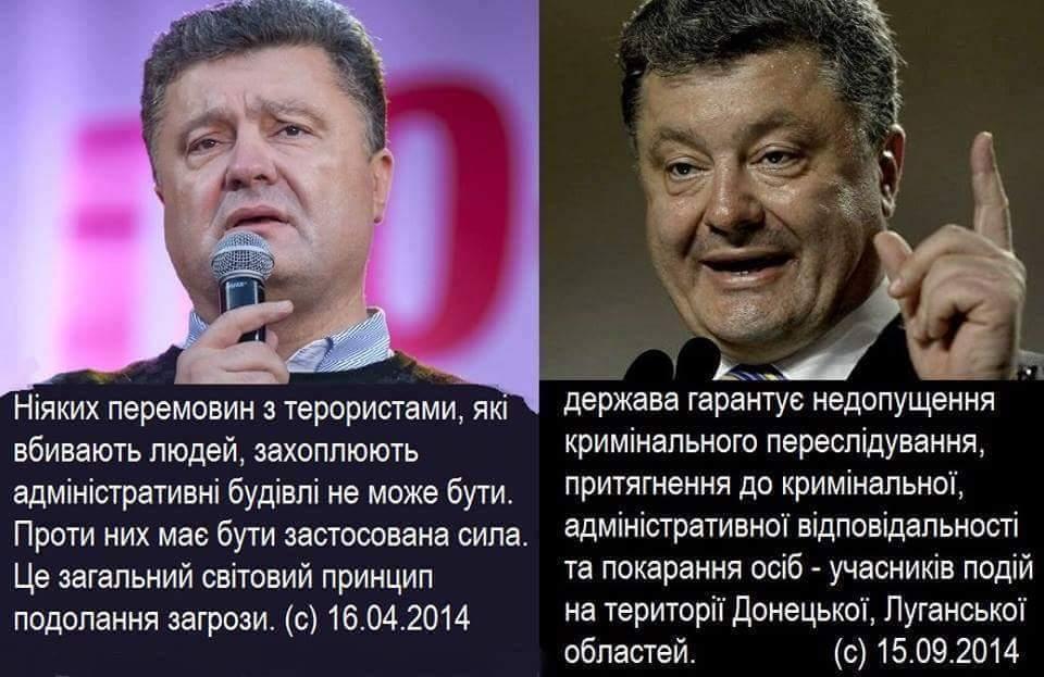 """""""Это крайне мощный сигнал солидарности от Альянса"""", - Порошенко о проведение ПА НАТО в Украине в 2020 году - Цензор.НЕТ 6827"""