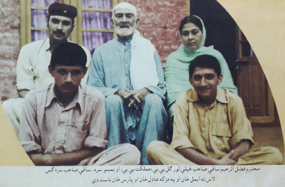 #KhudaiKhidmatgar Fazli Rahim Saqi sb of Wardaga, who spent most of his life behind bars with #BachaKhan, with his daughter &amp; grand sons.<br>http://pic.twitter.com/vHaGmPsFxq