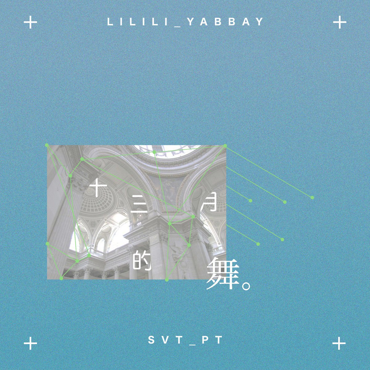 seventeen love letter album download
