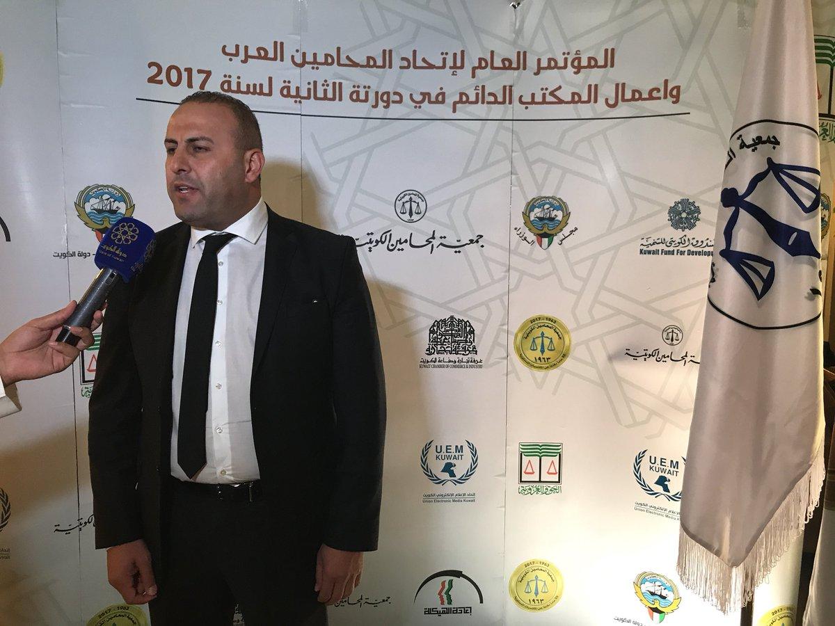 الاستاذ جواد عبيدات نقيب محامين فلسطينpic.twitter.com/Ph3Ky1Xqrq