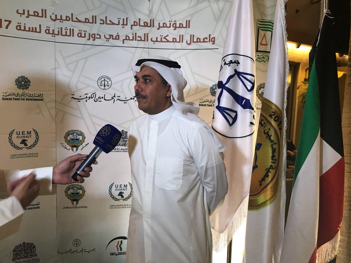الاستاذ جاسر الجدعي في اليوم الثاني من انعقاد المؤتمر العام لإتحاد المحامين العرب ٢٠١٧pic.twitter.com/gyAc1nydSb