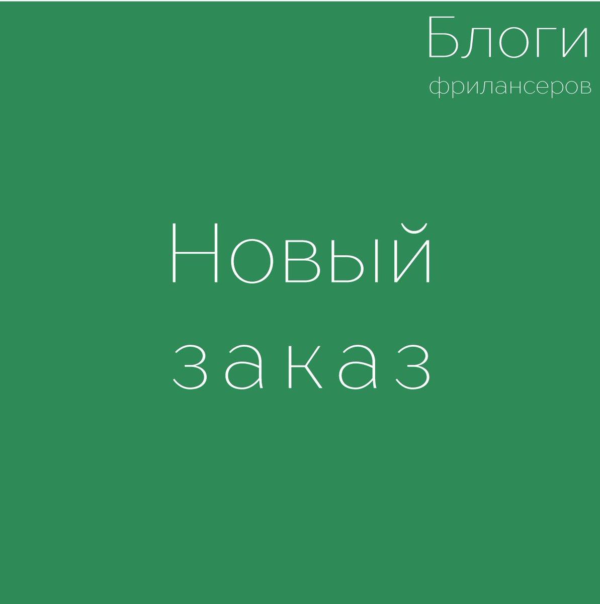 Яндекс блоги akbserviceru