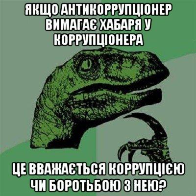 Украина должна избавиться от коррупции. Ей нужны независимые суды и прокуроры, - Керри - Цензор.НЕТ 6878