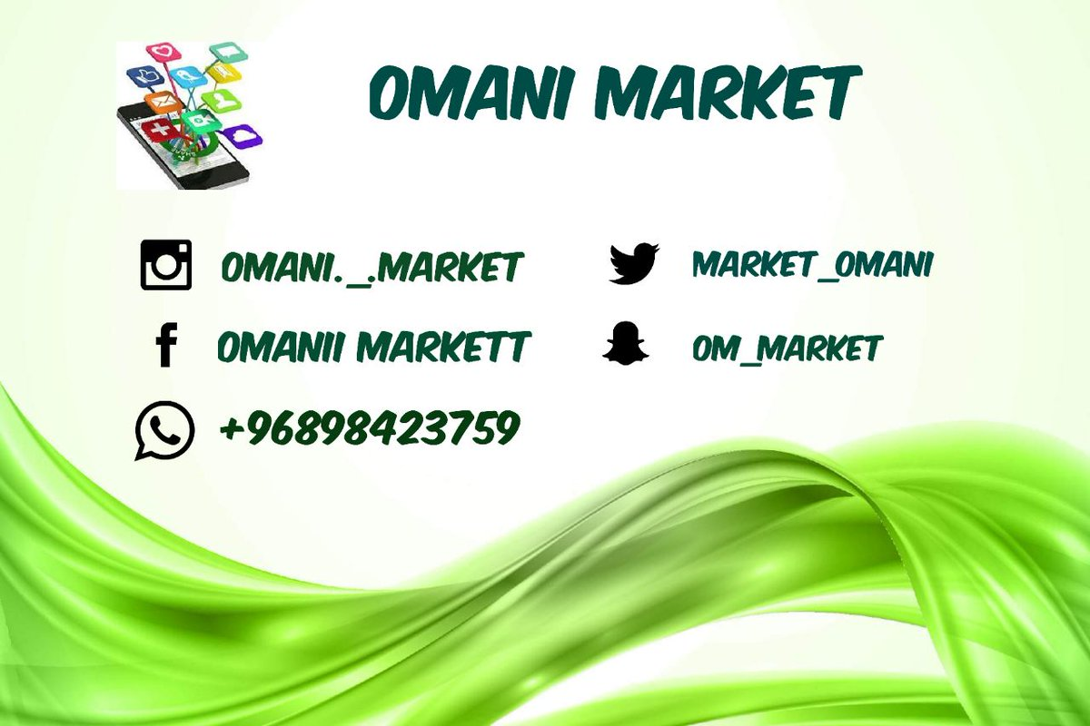 Omani Market (@market_omani) | Twitter