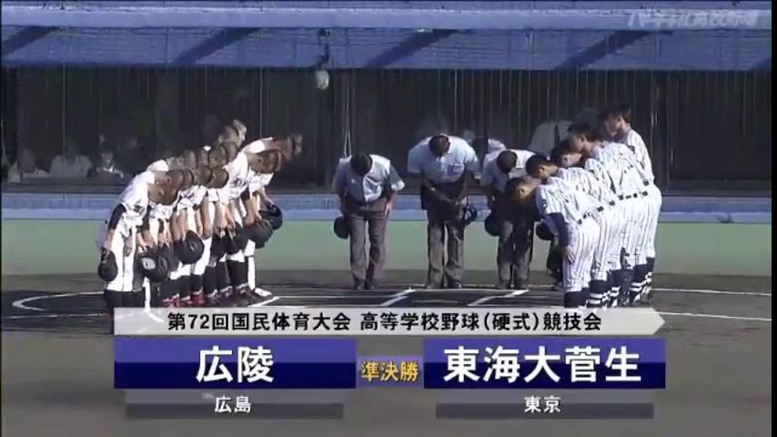 高校野球:朝日新聞デジタル - asahi.com