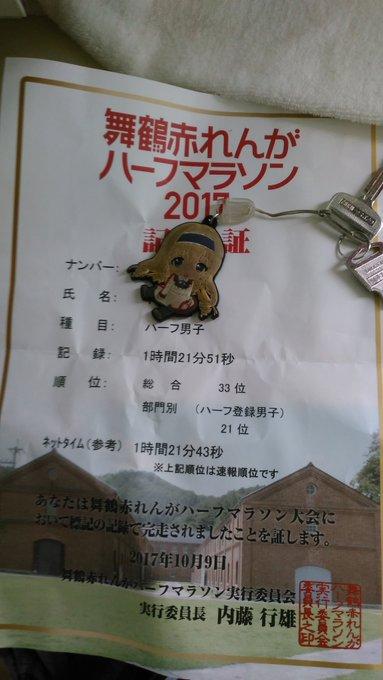 神戸マラソンもコスプレ規制 - え、でもちょっと待って、あれ? 既視感バリバリ有りなんですけどw